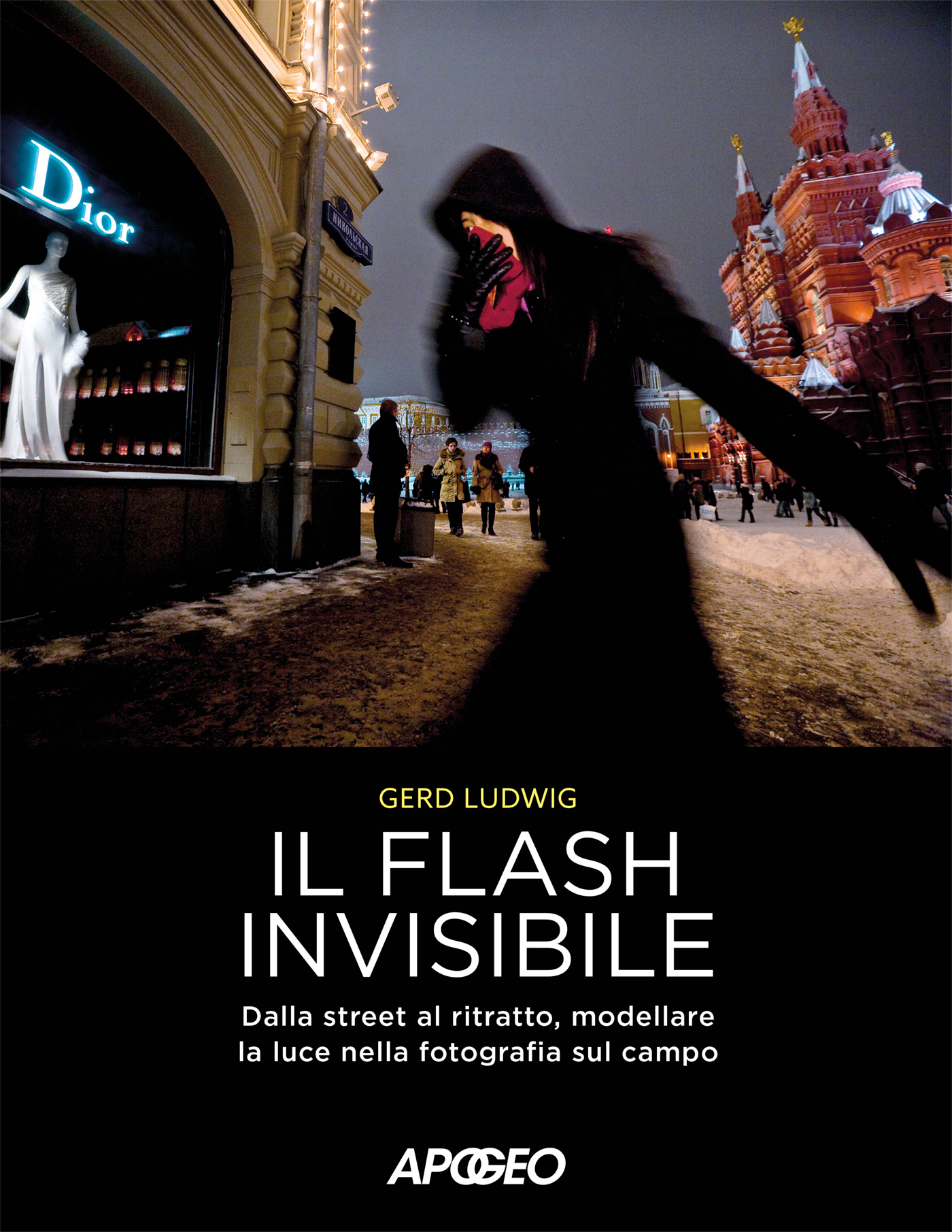 Il flash invisibile