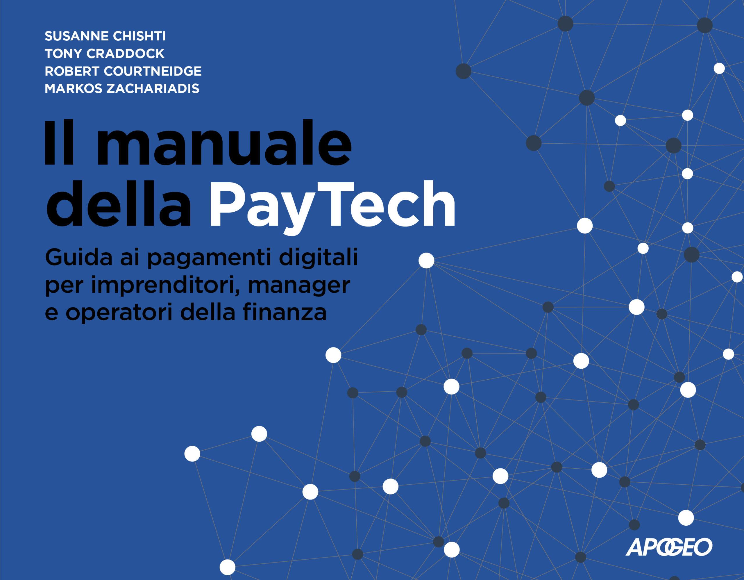 Il manuale della PayTech – copertina