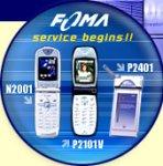 DoCoMo lancia il nuovo servizio telefonico wireless 3G con suoni e video