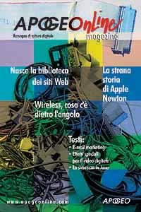 Apogeonline Magazine di dicembre è online
