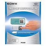 Sony lancia un nuovo scanner per il riconoscimento delle impronte digitali