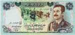 Su eBay il dinaro iracheno vale più del dollaro