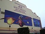 Sindrome Cinese – IMAX 4D, la vendetta su Imax Cube