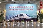 Sindrome Cinese: Shanghai – un Maglev fa levitare la Cina verso il terzo millennio