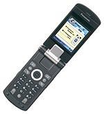 Panasonic: anteprima prodotti al 3GSM World Congress