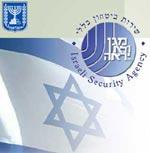 Il controspionaggio israeliano recluta online