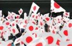 Un motore di ricerca giapponese