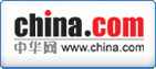 Sito Web italo-cinese