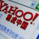 L'industria musicale attacca Yahoo! China