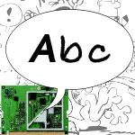 Abc e la tecnologia disegnata