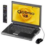 Toshiba Qosmio per masterizzare su HD-DVD