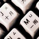La Cina segue gli USA nello sviluppo malware