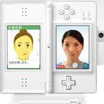 Nintendo adesso mantiene anche la pelle giovane