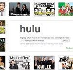 Hulu fa il verso a iTunes