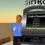 Second Life vieta i servizi finanziari