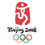 Olimpiadi 2008: complicato l'acquisto dei biglietti