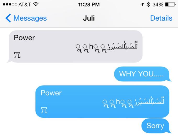 Bug messaggi su iPhone
