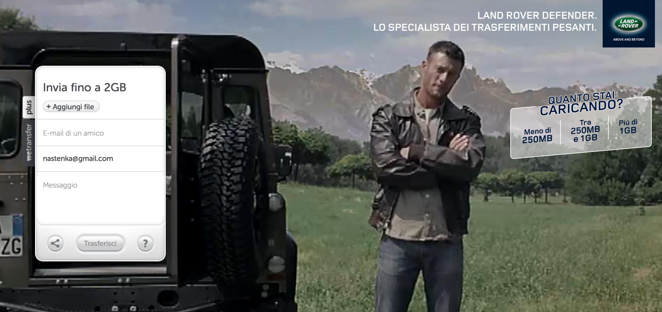 Land Rover e WeTransfer