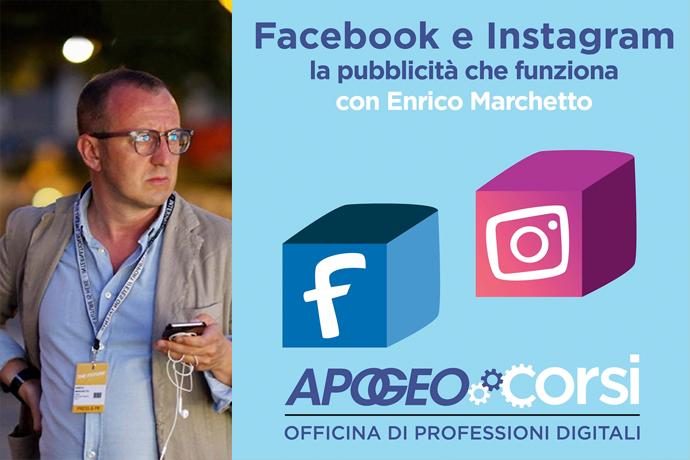 Facebook e Instagram: la pubblicità che funziona (home page)
