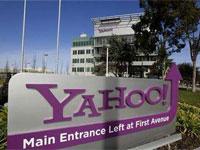 Gli scenari riaperti dalla sentenza contro Yahoo!